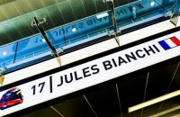 Bianchi al vijf maanden in coma