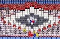 HSV maakt grootste 'elftalfoto' ooit