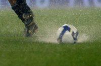Sampdoria-Bologna afgelast om regen