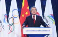 China Oproep Atleten Olympische Spelen Winterspelen 2022 Peking Beijing Gedragen